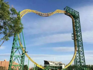 BNNRC 01 - Magic Ring Roller Coaster For Sale - Beston Factory