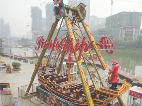 BNPS 03 - Pirate Ship Ride For Sale Indonesia