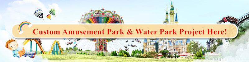 Custom Amusement Park & Water Park Project - BESTON COMPANY