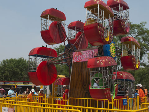 BKFW 01 - Double-face Kiddie Ferris Wheel For Sale Indonesia - Beston Factory